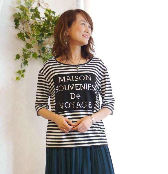 ロゴTシャツ 大人 コーディネート