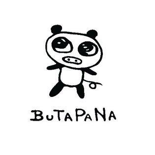 BUTAPANAブタパナ 日本製ニット